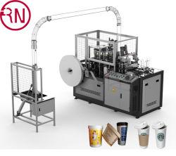آلة صنع كوب ورقي عالية السرعة مع كفاءة عالية و أفضل سعر