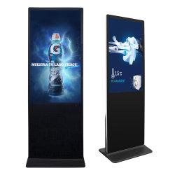 نظام إدارة المحتوى شاشة LCD تعمل باللمس WiFi 3/4G مستقلة مشغل إعلانات الكشك تلفاز الإشارات الرقمية العمودي