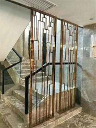 Пользовательские размеры и конструкция из нержавеющей стали Partiton металлический экран используется для лестницы