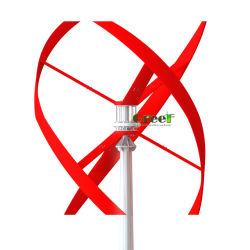 5kw自由エネルギーの高品質のCorelessの永久マグネット発電機およびFRPの刃が付いている低い風速の縦の軸線の風力