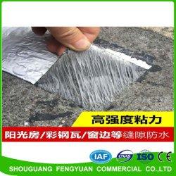 고품질 압력 접착성 코팅 방열 알루미늄 호일 부틸 테이프