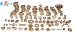 カスタマイズされたOEMの青銅色の鋳造はCNCの機械化を用いる管付属品を分ける