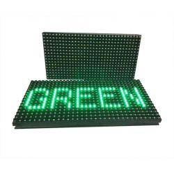 [وهولسل بريس] انحدار [ب10] خارجيّ مسيكة 32*16 مادّة ترابط 1/4 مسح وحيدة اللون الأخضر [لد] عرض وحدة نمطيّة