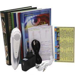 Super calidad Digital islámica los musulmanes el Corán Reproductor de MP3