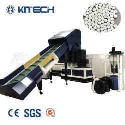 과립 펠릿 기계를 재생하는 PP에 의하여 길쌈되는 부대 작은 알모양으로 하기 플라스틱을 알갱이로 만드는 PE 필름
