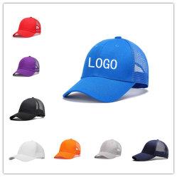100% من القطن ستة لوحات من الشعار المطبوع والمخصص للتطريز قبعة البيسبول
