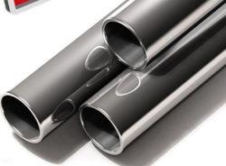 Tube d'hafnium Vente directe en usine
