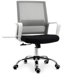 網のメタル・ベースとの背部人間工学的のオフィスの椅子のコンピュータの事務机のMidbackタスクの椅子