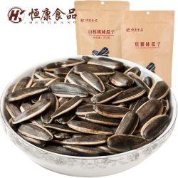Keto het Veilige O.k. Kosjer Voedsel van de Zaden van de Zonnebloem van het Aroma van de Karamel Sweety Jonge Snacks Ingeblikte