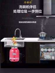 주방 식품 폐기물 처리업체 내구성 공장 가격