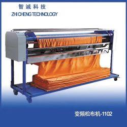قماش مبيعات مباشر من المصنع يساعد على تخفيف الباعث على الاسترخاء