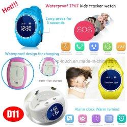 طفلة أمن [غبس] جهاز تتبّع ساعة أداة مع إزالة إنذار [د11]