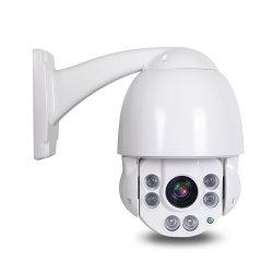 Wasserdichte Infrarotabdeckung IP-Kamera überwachung-Sicherheit CCTV-IR Hochgeschwindigkeits-PTZ