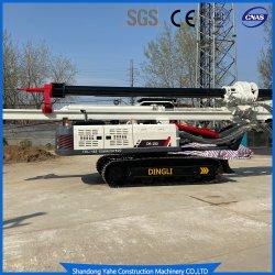 전문 지질학 탐사 HF 시리즈 코어 천공 장비