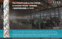 8 / 12 Strang hochfestes Tow Polyester PP PE Geflochtenes Seil für Mooring Line PP Nylon Seil