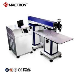点の溶接工機械装置の価格を広告するアルゴンの溶接工機械