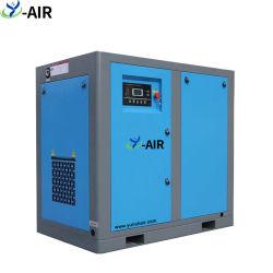 50% Energie - Compressor van de Lucht van de besparings45kw 60HP de Stille 100% Schroef Oilless voor Chemische Industrie