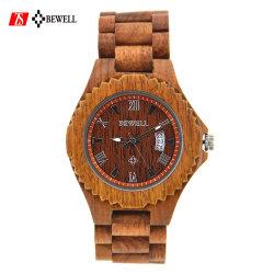 Grabados de madera minimalista relojes baratos