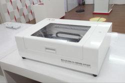 Automatische ausgeglichenes Glas Cuttitng Maschine für beweglichen Bildschirm-Schoner