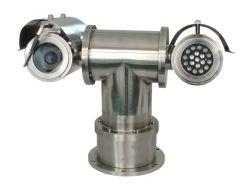 耐圧防爆HD PTZ CCTVのカメラ、保安用カメラ、CCDのカメラ(SHJ-TB536)