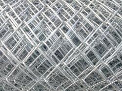 Fatto in rete fissa di alluminio di collegamento Chain della Cina
