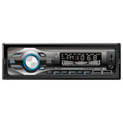 Coches 1 DIN Reproductor de MP3 Radio FM con Bluetooth/USB/SD/MMC/Aux/FM