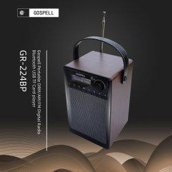 [غسبلّ] [غر-224بب] [بورتبل] [ديجتل] [أم/فم/درم] [لونغوف] & موجة قصيرة راديو استقبال