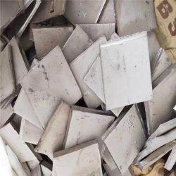 니켈 판금 재료 고순도가 가장 저렴합니다