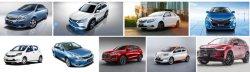 Todos os acessórios Peças Completo toda a gama de veículos completos Itens Byd Auto Acessórios Acessórios para Veículos de série Byd, o SUV, MONOVOLUME etc