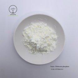 제조업체 공급 틸마이코신 인산염 분말 주입 틸마이코신 인산염