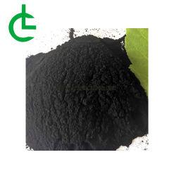 Food Grade бамбук/дерева порошка активированного угля/активированного угля для зубов южного путассу и косметики
