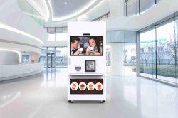 큰 접촉 스크린을%s 가진 완전히 자동적인 냉커피 자동 판매기