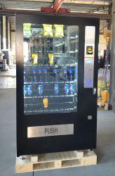 自動販売機スナックと飲み物自動販売機(ブラック 1830 * 1056 * 830 mm