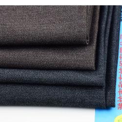 Оптовая торговля одежды ткани CVC хлопок полиэстер спандекс единообразных саржа ткань