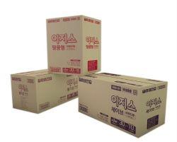 De bonne qualité médicale sanitaire Skin-Friendly doux insérer des couches jetables
