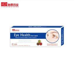 Salute degli occhi proteggere gli occhi compromissione delle radiazioni visive