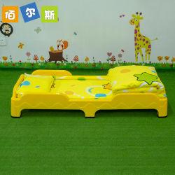 Mobili per bambini Letto pieghevole in plastica utilizzato per scuola materna