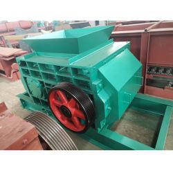 GS 고속 쇄석기 기계 제작 롤러