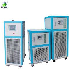 Lx-0700 Excelente circulador de refrigeración a baja temperatura de refrigeración