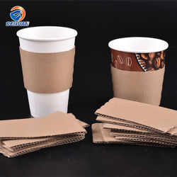 로고를 가진 처분할 수 있는 커피 잔 소매