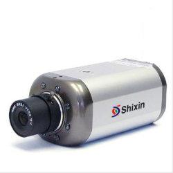 1200tvl IR Infrarouges CCTV CMOS bullet camera 420tvl/600tvl/700tvl/800TVL (SX-338AD-12)