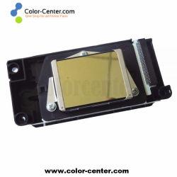 Cabezal de impresión solvente Epson DX5 F186000 desbloquear