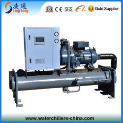 50ton de controlo PLC Siemens Chiller do parafuso arrefecidos a água