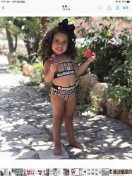 Kid's Bikini