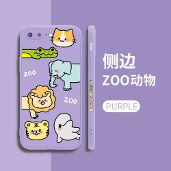 شبه، ملحقات الهاتف المحمول TPU، كارتون Cute، حيوانات الاتجاه المطلية، سعر تنافسي