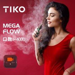 Тико 5% соли никотина 1000 Мач одноразовые E-сигарный оптового продавца