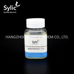 Sylic® 綿織物(補助仕上げの軟化剤を終える織物の化学薬品)のための疎水性ブロックのシリコーンの軟化剤463G