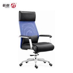 Fauteuil en cuir de retour de maille de mobilier de bureau personnel Chaise de travail informatiques
