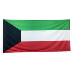 [75إكس150كم] [100إكس200كم] [150إكس300كم] [رغلر سز] بلد كويت صخر لوحيّ