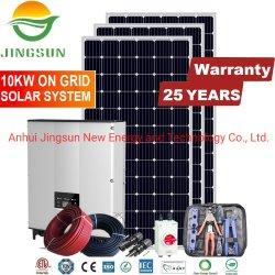 سعر منخفض 5 كيلو واط 10كيلو واط 15كيلو واط 20كيلو واط 25كيلو واط على الشبكة/الشبكة المقيدة بالطاقة الشمسية نظام الطاقة للوحة للمنزل